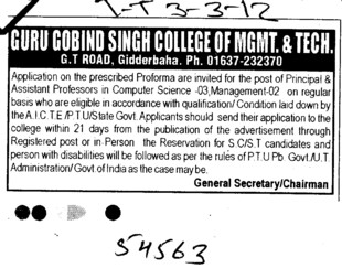 Principal and Asstt Professor on regular basis (Guru Gobind Singh College of Management and Technology)