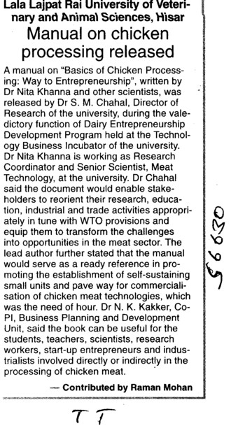 Manual on chicken processing released (Lala Lajpat Rai University of Veterinary and Animal Sciences)