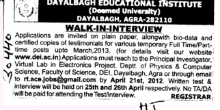 Walk in interview for different posts (Dayalbagh Educational Institute Deemed University)