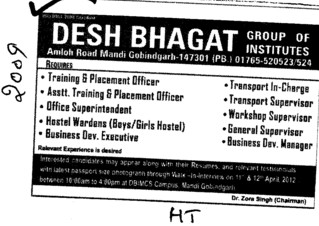 TNP Officer and Hostel Wardens etc (Desh Bhagat Group of Institutes)