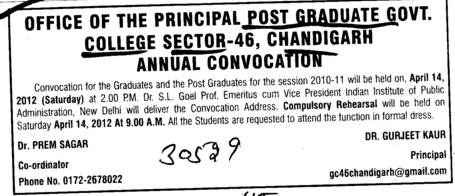 Annual Convocation 2012 (Post Graduate Government College, Co-Educational (Sector 46))