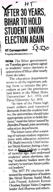 After 30 years Bihar to hold Student Union Election Again (Patna College)