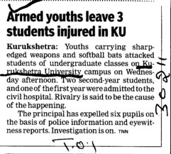 Armed youths leave 3 Students injured in KU (Kurukshetra University)