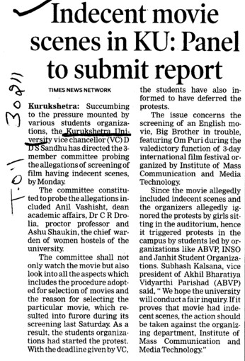 Indecent movie scenes in KU Panel to submit report (Kurukshetra University)