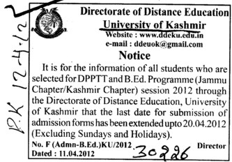 BEd Programme 2012 (University of Kashmir Hazbartbal)