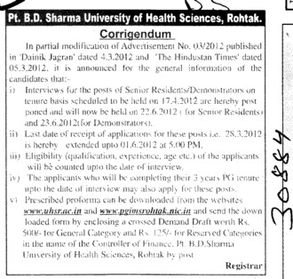 Post of Senior Residents (Pt BD Sharma University of Health Sciences (BDSUHS))
