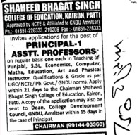 Principal and Assistant Professor (Shaheed Bhagat Singh College of Education)