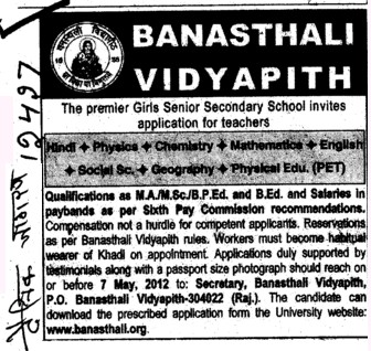 MA,MSc,BPED and BEd Courses (Banasthali University Banasthali Vidyapith)