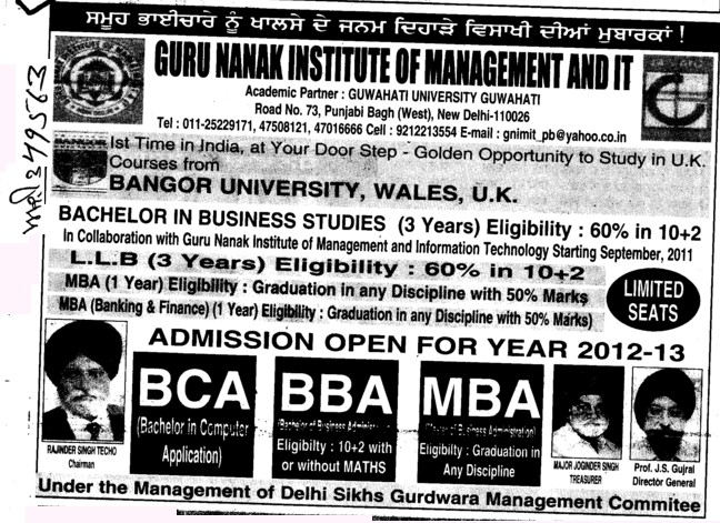 BCA,BBA and MBA Programmes (Guru Nanak Institute of Management and Information Technology)
