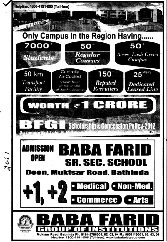 +1 and +2 in Medical and Non medical etc (Baba Farid Group of Institutions)