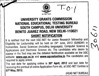 Junior Research Fellowship Programme (University Grants Commission (UGC))