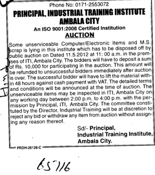 Auction for Computer items and MS Scrap (Industrial Training Institute (ITI))