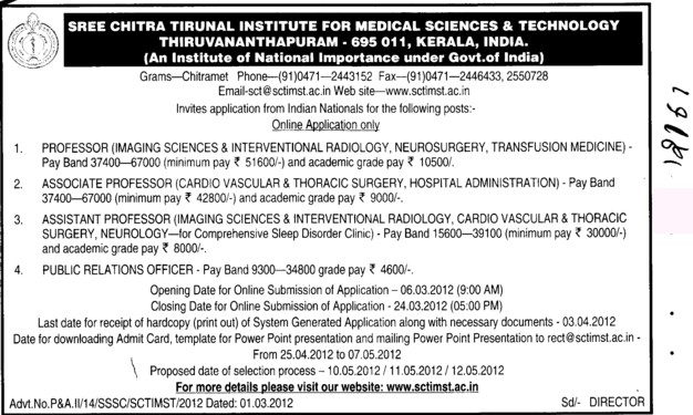 Professor,Asstt Professor and Associate Professor etc (Sree Chitra Tirunal Institute For Medical Sciences and Technology)