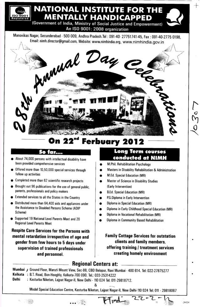 28th Annual Day Celebration (National Institute for the Mentally Handicapped (NIMH))