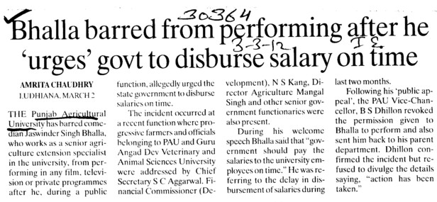 Bhalla barred from performing after he urges govt to disburse salary on time (Punjab Agricultural University PAU)