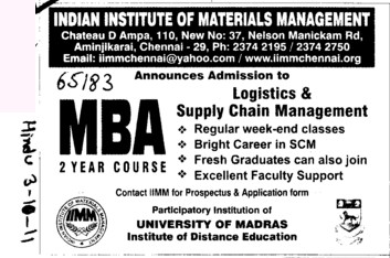 MBA Course 2012 (Indian Institue of Materials Management)