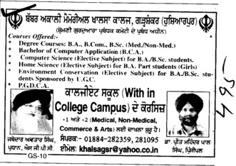 BA,BCom and BBA Courses etc (Babar Akali Memorial (BAM) Khalsa College)