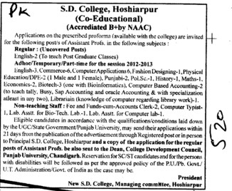 Lecturer on Adhoc basis (SD College)