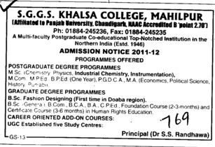 MA,BPED,MPED and Mcom Courses etc (SGGS Khalsa College)