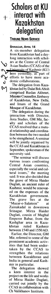 Scholars at KU interact with Kazakhstan delegation (University of Kashmir Hazbartbal)