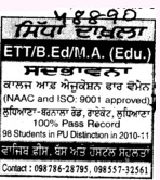 ETT,BEd and MA Education (Sadbhavna College of Education for Women)