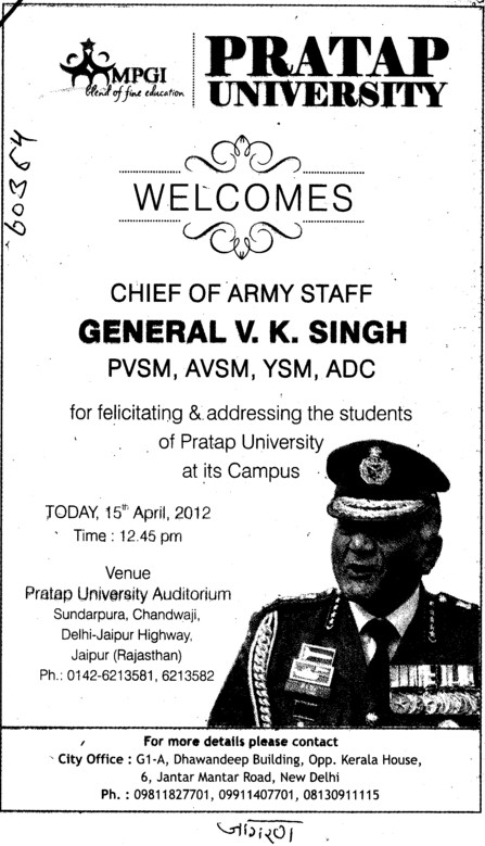 Welcomes Chief of Army Staff (Pratap University)
