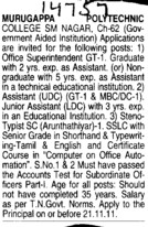Office Superintendent and Asstt Graduate (Murugappa Polytechnic College (MPC))