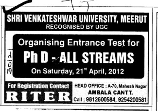 PhD Entrance Examination 2012 (Sri Venkateswara University)