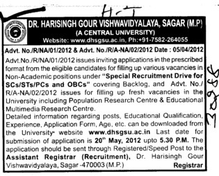 Special Recruitment Drive for SCs,PCs and OBCs (Dr Harisingh Gour University)