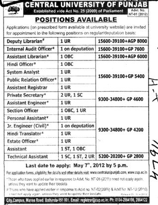 Deputy Librarian,Hindi Officer and Technical Assistant etc (Central University of Punjab)