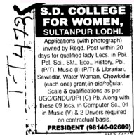 Lecturer and Librarian (SD College for Women)