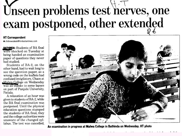 Unseen problems test nerves one exam postponed other extended (Malwa College (earlier RCMT))