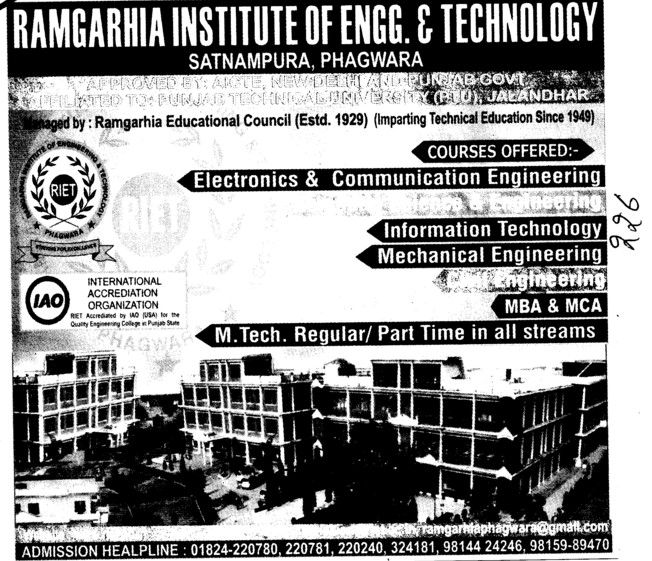 BTech,MTech,MBA and MCA Courses (Ramgarhia Institute of Engineering and Technology RIET)