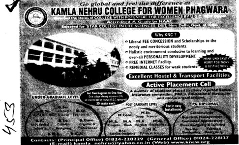 BSc,MSc,BA and MA Courses (Kamla Nehru College for Women)