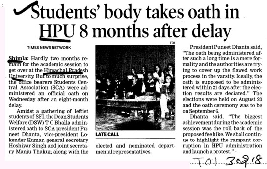 Students body takes oath in HPU 8 months after delay (Himachal Pradesh University)