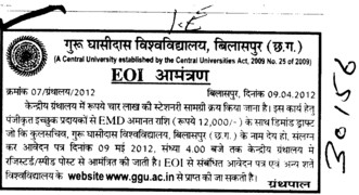 Stationary (Guru Ghasidas University)