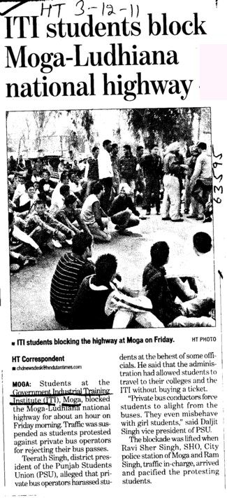 ITI Students block Moga Ludhiana national highway (Industrial Training Institute (ITI))