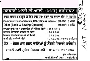 Computer Basic and Sewing Operator (Industrial Training Institute (ITI))