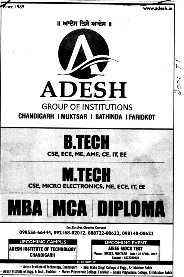 BTech,MTech,MBA and MCA Courses (Adesh Group of Institutions)