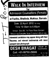 Admission Counsellors Female (Desh Bhagat Group of Institutes)