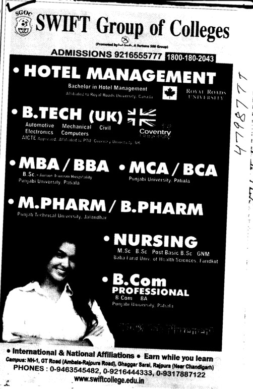 MBA,BBA,MCA and BCA Courses etc (Swift Group of College (SGOC))