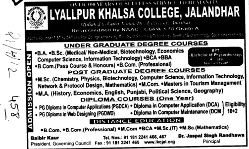 UG and PG Courses (Lyallpur Khalsa College of Boys)