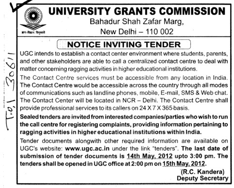 Call Centre for registering complaints (University Grants Commission (UGC))