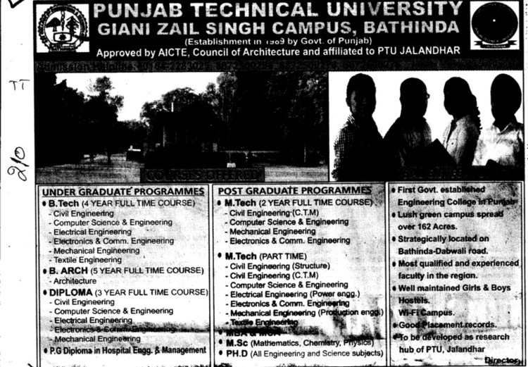 BTech,MTech and Diploma Courses (Giani Zail Singh College Punjab Technical University (GZS PTU) Campus)