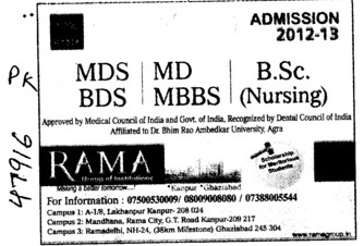 BTech,MTEch and PhD Programmes etc (Rama Group)