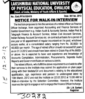 Finance Officer Incharge and Accounts Service etc (Lakshmibai National University of Physical Education (LNUPE))