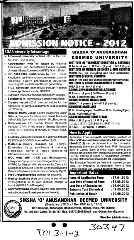 BTech,MBBS,MBA and MSc Nursing etc (Siksha O Anusandhan University)
