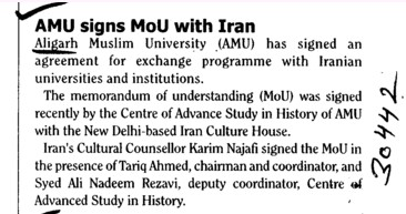 AMU signs MoU with Iran (Aligarh Muslim University (AMU))