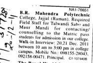 Matric Pass Students (BR Mahindra Polytechnic College)