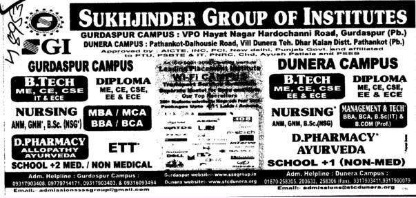 BTech,MBA,BBA,BCA and MCA Courses (Sukhjinder Group of Institutes)